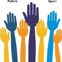 Работа в бресте для девушки 17 лет работа в вебчате трубчевск