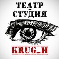 Логотип Театр-студия «Krug_И»