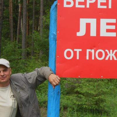 Сергей, 42, Porkhov