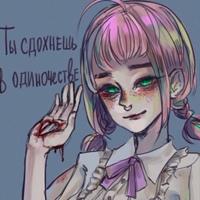 Фотография анкеты Максима Фёдорова ВКонтакте