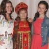 Ерошина Ольга