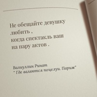 Фото Наталии Майер ВКонтакте