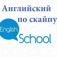 Skype English