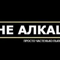Фотография анкеты Павла Волкова ВКонтакте