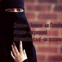 Фотография Амиры Нохчинской ВКонтакте