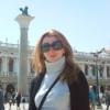 Ekaterina Atroshenko