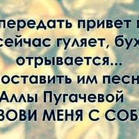 Коваль Назар