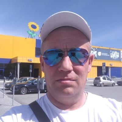 Андрей, 46, Nefteyugansk