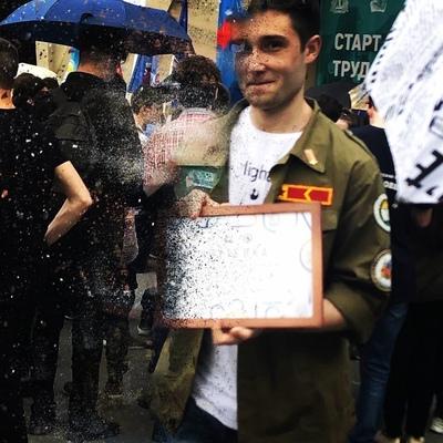 Dmitriy, 21, Volgodonsk