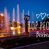 Top people BeLeBey ²º21