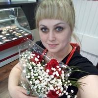 Фото Светланы Гузыниной ВКонтакте