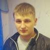 Андрюха Внук[Official Public]