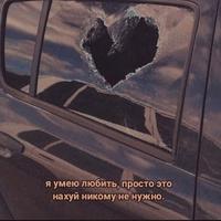 Люба Балакина