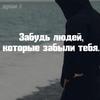 Sasha-Diky Klubnika-Bomba-Chestno-Govorya