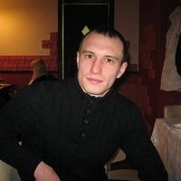 Саша Новиков