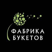 Букетов Фабрика фото