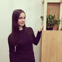 Фотография Анны Наумовой