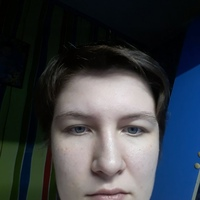 Диана Бельцева