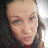 Олеся Степаненко