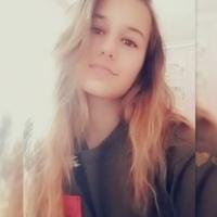Завьялова Анна