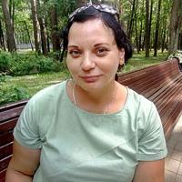 Мурашко Валентина