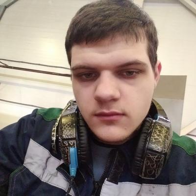 Максим, 18, Krasnokamensk