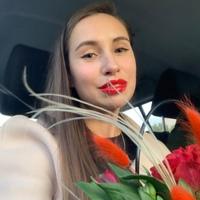 Elina Trigub