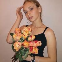 Фото Кати Дойниковой ВКонтакте