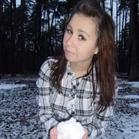 Дарья Иванько