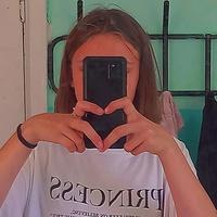 Иванова Валерия фото