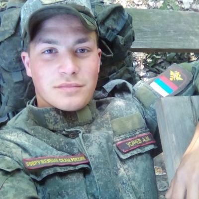 Андрей, 23, Serebryanyye Prudy
