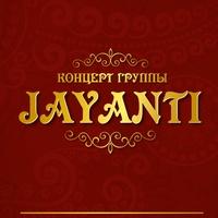 Логотип Группа Джаянти