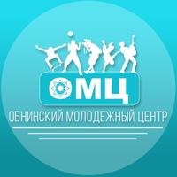 Логотип Обнинский Молодежный Центр (ОМЦ)
