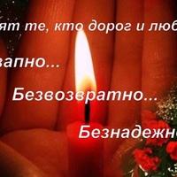 Фотография профиля Ирины Прохоровой ВКонтакте