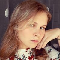 Дарья Прокуда