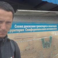Калякин Михаил