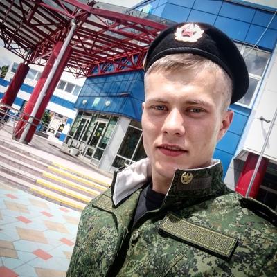 , 20, Minsk