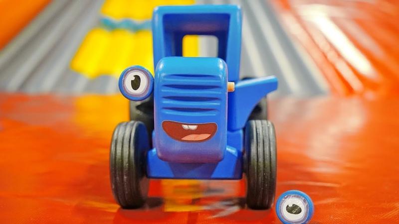 Синий трактор влог - Развивающие игры с детьми на площадке в парке joki joya
