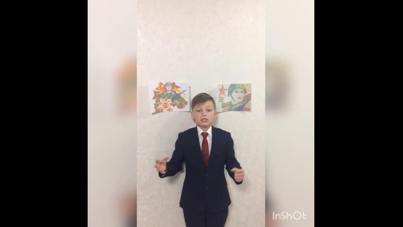 Марков Сергей, 4А класс