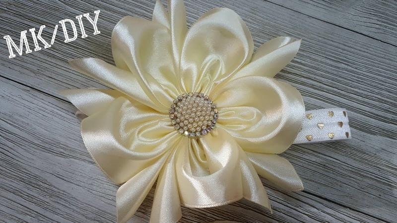 Ух ты😱 пышный цветок из ленты шириной 8 см 🌸 Шикарная повязка за пять минут 🌸🌸🌸