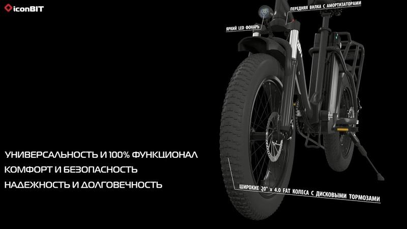 IconBIT K220 RUS