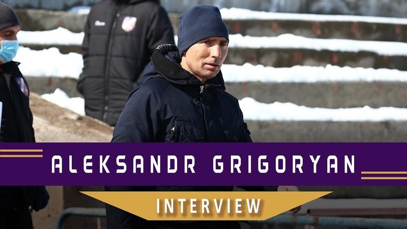 Ալեքսանդր Գրիգորյանը՝ «Արարատից» կրած պարտության մասին | Grigoryan about defeat from Ararat FC