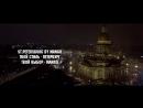 Teaser: St.Petersburg by MANGO