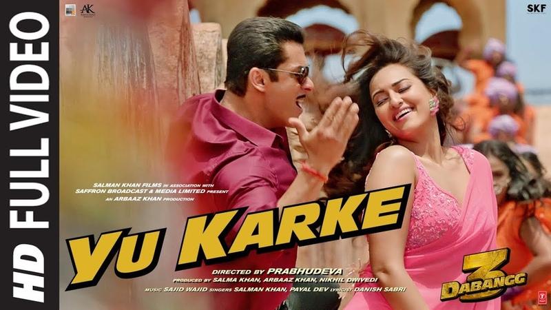 Full Video YU KARKE| Dabangg 3 | Salman Khan, Sonakshi Sinha,Saiee Manjrekar|Payal Dev |Sajid Wajid