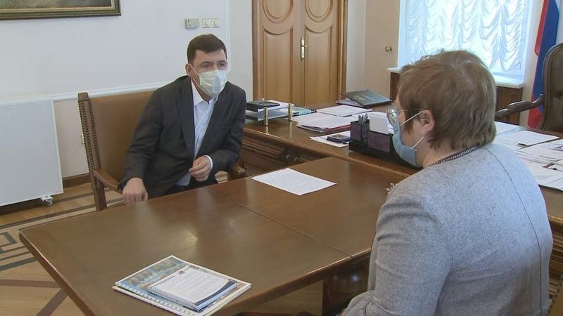 Евгений Куйвашев обсудил с Татьяной Мерзляковой голосования по внесению изменений в Конституцию РФ