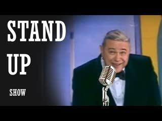 Netflix Presents: Евгений Петросян STAND-UP SHOW