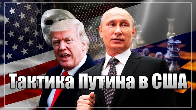 Паника в США Зелёные человечки Трампа взяли Чикаго и Портленд но виноват опять Путин