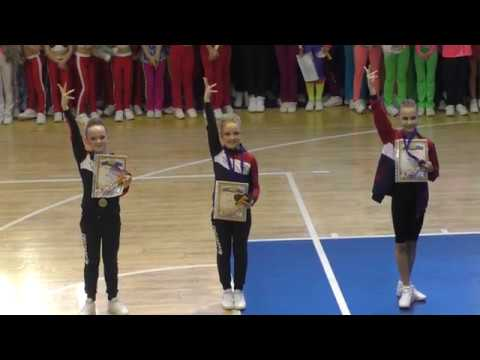 Награждение по спортивной аэробике FISAF. Юноши-девушки 11-13 лет соло. 02.02.20