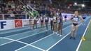 Women's 1500m Meeting Indoor Lievin 2020