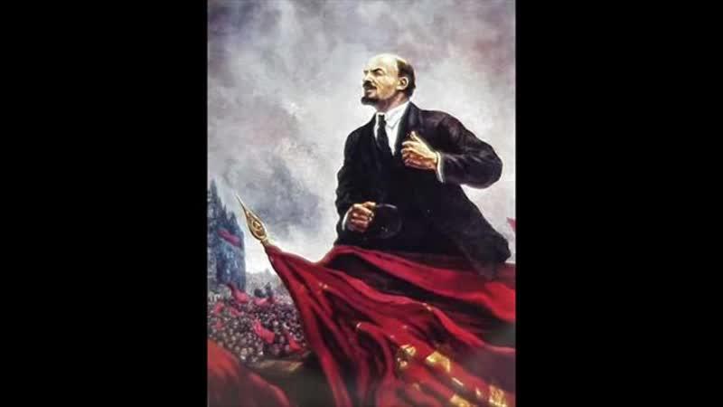 Ленин всегда живой